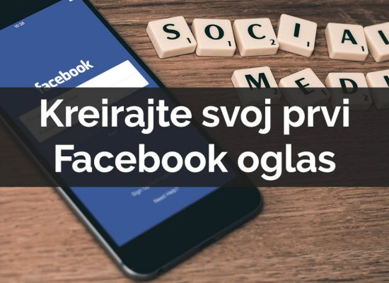 izrada facebok oglasa